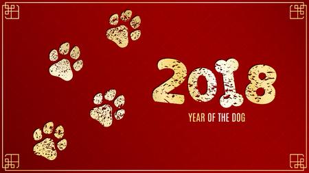 L'année 2018 est un chien de terre jaune. Traces d'or dans le style grunge sur un fond rouge avec un motif. Nouvel An chinois. Couverture pour le projet. Illustration vectorielle