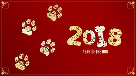 The year 2018 is a yellow earth dog. Golden traces in grunge style on a red background with a pattern. Chinese New Year. Cover for the project. Vector illustration