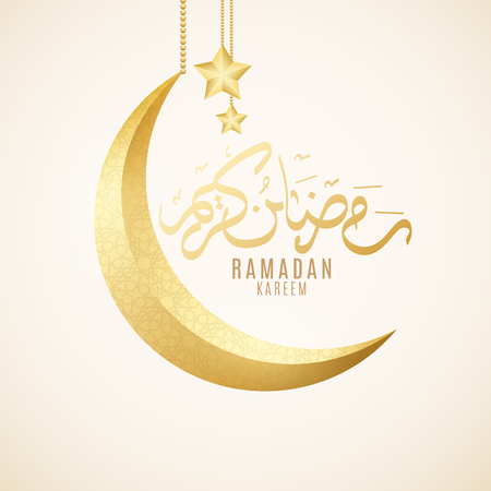 Greeting card on Ramadan Kareem. Golden luxury crescent. Islamic geometric ornament. Golden 3d stars hang. Religion Holy Month. Hand drawn calligraphy. Ramazan flyer. Illustration