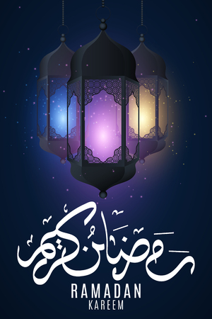 Ramadan Kareem festive flyer. Hanging multicolored glowing lanterns with islamic ornament on a dark background. Eid Mubarak. Hand drawn arabic calligraphy. Vector illustration. EPS 10. Stock Vector - 124528180