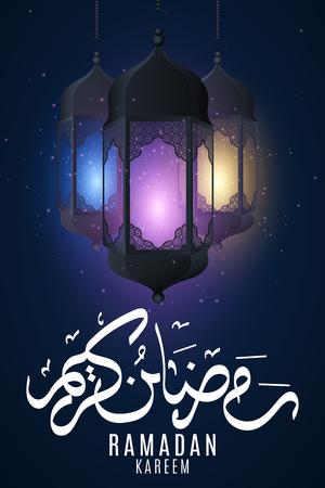 Ramadan Kareem festive flyer. Hanging multicolored glowing lanterns with islamic ornament on a dark background. Eid Mubarak. Hand drawn arabic calligraphy. Vector illustration. EPS 10. Illustration