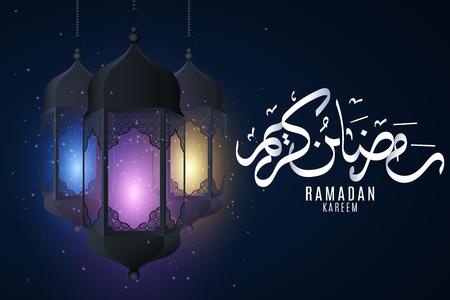 Cover for Ramadan Kareem. Hanging multicolored glowing lanterns with islamic ornament on a dark background. Eid Mubarak. Hand drawn arabic calligraphy. Vector illustration. EPS 10.