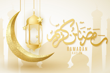 Cover for Ramadan Kareem. Golden shiny moon and hanging lantern with stars. Arabic ornament. Hand drawn calligraphy. Religion Holy Month. Old muslim city. Vector illustration. EPS 10. Illustration