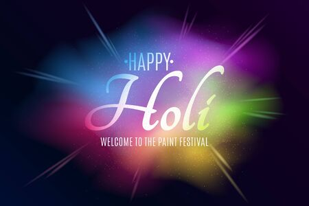 Banner for Holi festival of colors. Explosion of colors. Multicolor spray. Colorful fog dust. Vector illustration. 向量圖像
