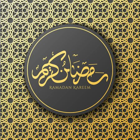 Ramadan Kareem banner. Islamic geometric ornament. Hand drawn Arabic calligraphy. Golden pattern. Eid Mubarak. Vector illustration.