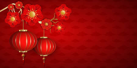 Happy Chinese New Year. Wealthy, elegant template with blooming flowers and hanging lantern on a red background with pattern of clouds. Vector illustration