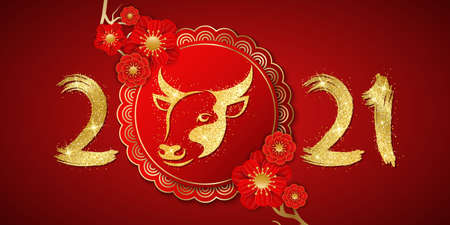 Happy Chinese New Year of the Bull 2021. Golden glittering zodiac sign with numbers in grunge style and blooming flowers on a red background. Traditional festive brochure. Vector illustration.  イラスト・ベクター素材