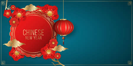 Happy Chinese New Year brochure decorated with blooming red flowers and hanging traditional lantern on a blue background. Paper cut style. Golden clouds. Vector illustration.
