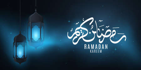 Ramadan Kareem lanterns with islamic ornament on the background of the starry sky and realistic clouds. Eid Mubarak. Arabic calligraphy hand drawn. Vector illustration.