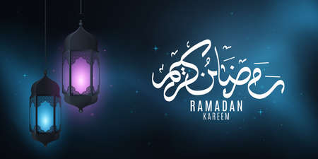 Ramadan Kareem lantern with islamic pattern glowing in the night. Aid Mubarak. Holy month for fasting Muslims. Hand drawn arabic calligraphy. Religious holiday cover for graphic design. Vector illustration. Ilustração
