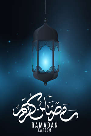 Ramadan Kareem lantern with islamic pattern glowing in the night. Aid Mubarak. Holy month for fasting Muslims. Arabic calligraphy. Religious holiday cover for graphic design. Vector illustration. Ilustração