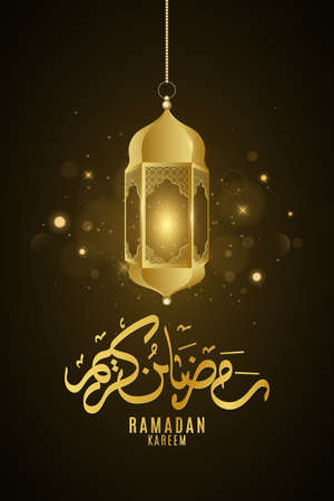 Ramadan Kareem golden lantern with islamic pattern glowing in the night. Aid Mubarak. Holy month for fasting Muslims. Arabic calligraphy. Vector illustration. Ilustração