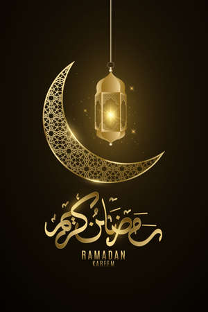 Ramadan Kareem golden lantern and moon with islamic pattern glowing in the night. Aid Mubarak. Holy month for fasting Muslims. Holiday religious flyer. Arabic calligraphy. Vector illustration.