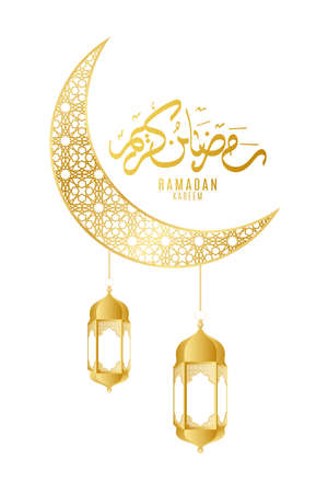 Ramadan Kareem golden lantern and moon with islamic pattern on a white background. Aid Mubarak. Holy month for fasting Muslims. Festive Arabic calligraphy. Vector illustration.