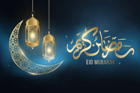 Ramadan Kareem golden lantern and moon with islamic pattern against the background of the starry sky. Eid Mubarak. Holy month for fasting Muslims. Arabic calligraphy. Vector illustration. Ilustração