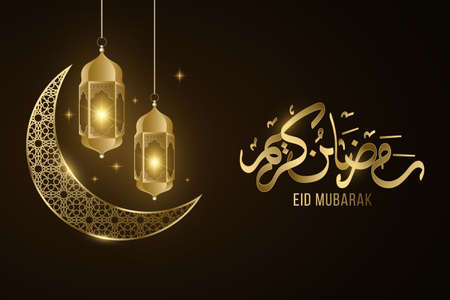 Ramadan Kareem golden lantern and moon with islamic pattern glowing in the night. Eid Mubarak. Holy month for fasting Muslims. Arabic calligraphy. Vector illustration.