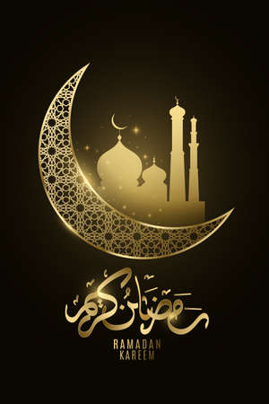 Ramadan Kareem golden moon with islamic pattern and mosque glow in the night. Eid Mubarak. Holy month for fasting Muslims. Arabic calligraphy.