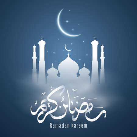 Muslim mosque against the background of the night starry sky with a shining moon and stars. Arabic calligraphy. Ramadan Kareem holy month for fasting Muslims.