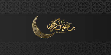 Ramadan Kareem banner with golden moon and Arabic calligraphy on the background of the islamic pattern. Eid Mubarak. Holy month for fasting Muslims. Vector illustration.