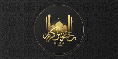 Ramadan Kareem banner with islamic pattern. Mosque and arabic calligraphy. Eid Mubarak. Holy month for fasting Muslims. Vector illustration. EPS 10.