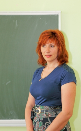 A teacher in the classroom photo