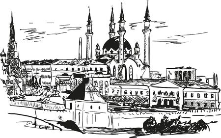 kazan: kazan Illustration
