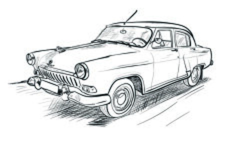 gaz: gaz 21 Illustration