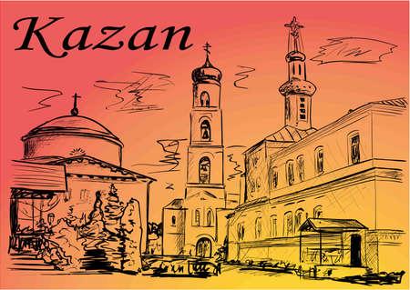 Kazan in the sunny day