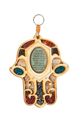 Hamsa hand amulet, used to ward off the evil eye in mediterranean countries. Stock Photo - 6995728
