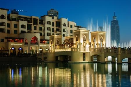 Night view Down town of Dubai city Stock Photo - 18080233