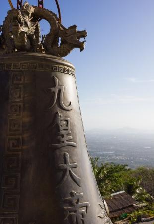 marmorate: tradizione campana asiatico in Big Buddha complesso del tempio, Thailandia Archivio Fotografico