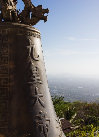 marmorate: tradition asian bell in Big Buddha temple complex, Thailand