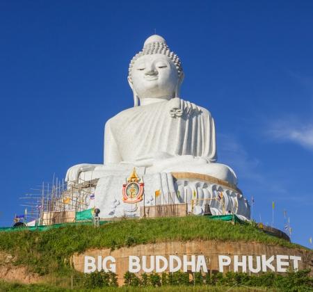 The marble statue of Big Buddha photo