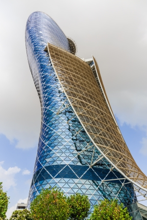 furthest: ABU DHABI, UAE - NOVEMBER 5, 2013: The Capital Gate Tower in Abu Dhabi, This is certified as the Worlds Furthest Leaning Manmade in the world. Editorial