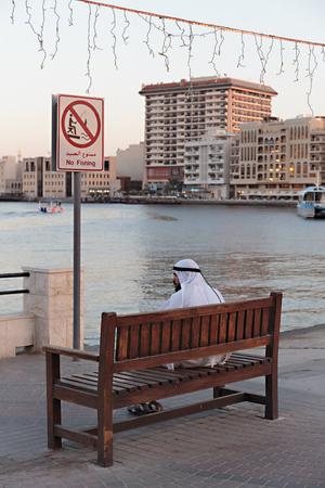 bastakiya: DUBAI, UAE-OCTOBER 10, 2013: Evening view on the waterfront Bay Creek Dubai UAE.