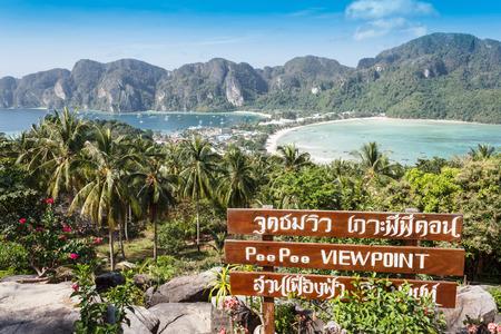 pee pee: Isola Pee Pee Don dal punto di osservazione, Sud della Thailandia. Archivio Fotografico