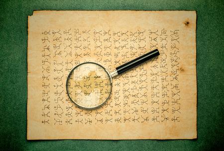 decoding: secret code dancing men Editorial