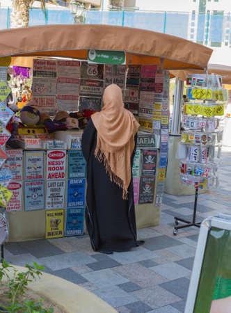 sharjah: SHARJAH, UAE - NOVEMBER 16, 2012: Arab women in the street shop