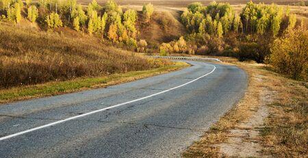 suburban: Suburban highway in the countryside in autumn
