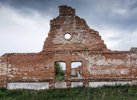 dilapidated: Dilapidated stud farm 19th century