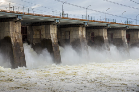 hydroelectric: Hydroelectric power station. Water dumping Stock Photo