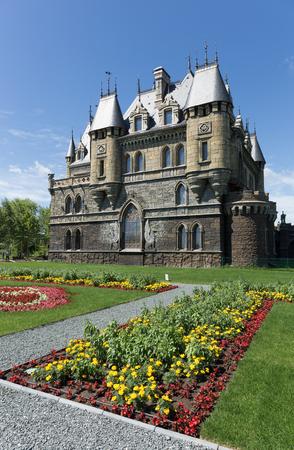 SAMARA, RUSSIA - JULY 7, 2017: Tourist center Castle Garibaldi in a village near Togliatti