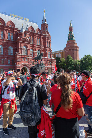 MOSCOW, RUSSIA - June 15, 2018: Football fans on the street in Moscow