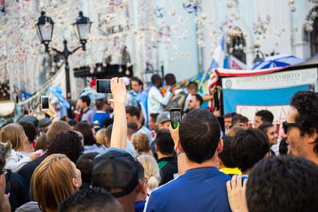 MOSCOW, RUSSIA - June 16, 2018: FIFA WORLD CUP Crowd Football fans on Nikolskaya street