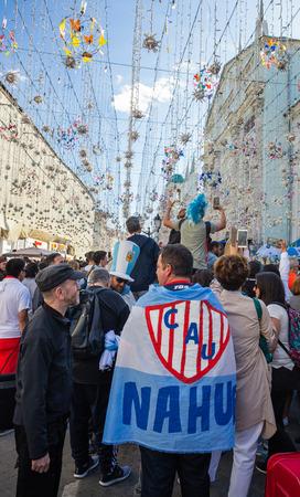 MOSCOW, RUSSIA - June 15, 2018: FIFA WORLD CUP Crowd Football fans on Nikolskaya street