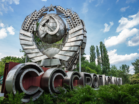 MOSCOW, RUSSIA - June 19, 2018: Symbol -  monument of Union of Soviet Socialist Republics  in Muzeon Park of Arts in Moscow Redakční