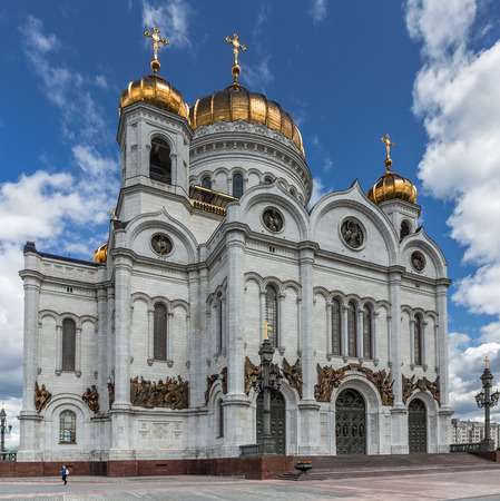 MOSCOW, RUSSIA:  Cathedral of Christ the Savior in Moscow