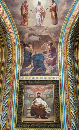 MOSCOW, RUSSIA - June 9, 2018: Interior in Cathedral of Christ the Savior