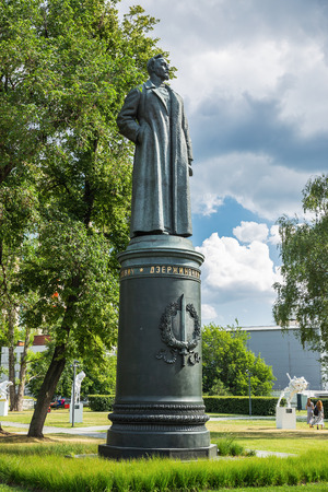 MOSCOW, RUSSIA - June 19, 2018: Monument to Dzerzhinsky in Muzeon Park of Arts