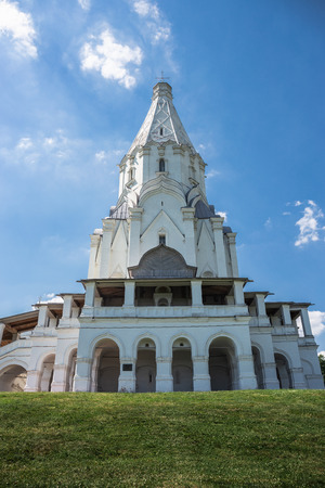 Church of the Ascension in The Moscow Landscape Museum-Reserve Kolomenskoye Stockfoto